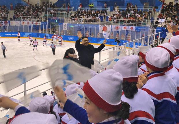 Ice Hockey – Pyeongchang 2018 Winter Olympics – Women Preliminary Round Match - Korea v Japan - Kwandong Hockey Centre, Gangneung, South Korea – February 14, 2018. A North Korean leader Kim Jong-un lookalike waves in the stands. REUTERS/Staff