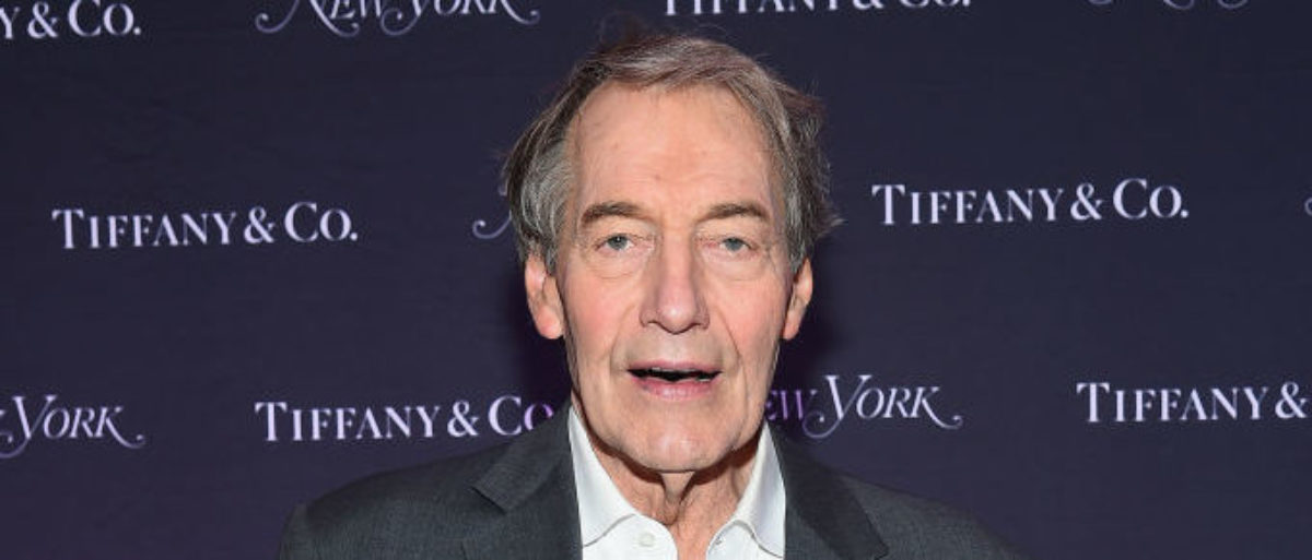 Charlie Rose Told Lawyers About His Office Nickname, And It Fits Perfectly