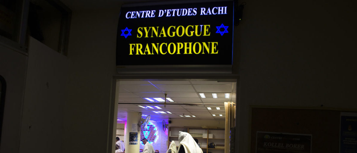 "Members of the French community pray in a synagogue in Netanya, a city of 180,000 on the Mediterranean north of Tel Aviv, that has become the semi-official capital of the French community in Israel January 25, 2015. For Jews coming to ""the Jewish state"" from all corners reached by the diaspora, the move may bring relief, but it also raises challenges: a new language and culture, unfamiliar social codes and the difficulty of finding a job. With anti-Semitism rising in France, and their worries stoked by this month's killing of four Jews in a kosher supermarket in Paris, French Jews now make up the largest group of new migrants to Israel. Picture taken January 25, 2015. To match ISRAEL-MIGRATION/FRANCE REUTERS/Ronen Zvulun"