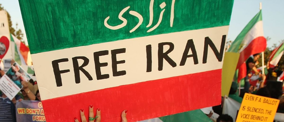 Iran protest Getty Images/David McNew