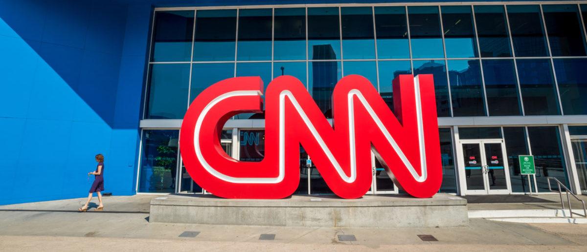 CNN Logo (Credit: Shutterstock)