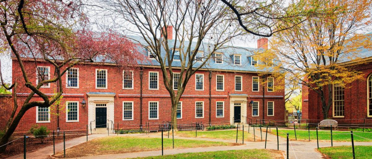 Cambridge, USA - April 29, 2015: Dormitory building in Harvard Yard, Harvard University in Cambridge, Massachusetts, MA, USA (Shutterstock/Roman Babakin)