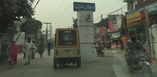 Awan Town in Lahore, Pakistan, where Imran Awan's wife Hina Alvi lived / Wajid Al Sayed