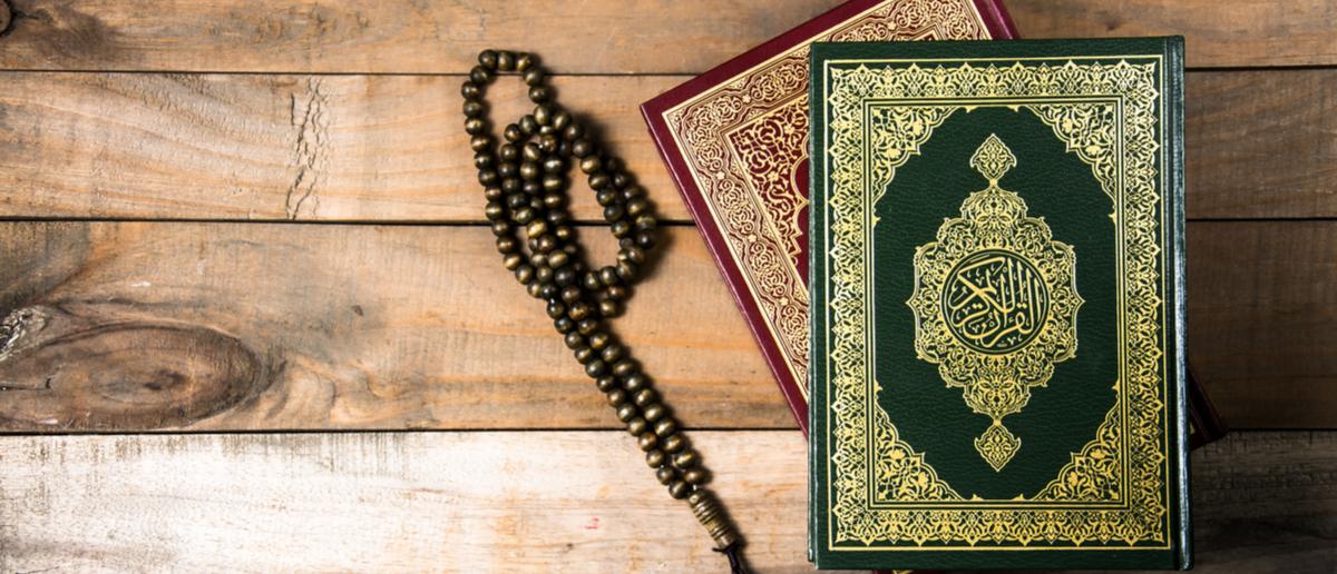 Koran - holy book of Muslims Shutterstock/ kamomeen