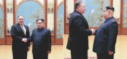 White House Releases Photos Of Pompeo And Kim Jong Un