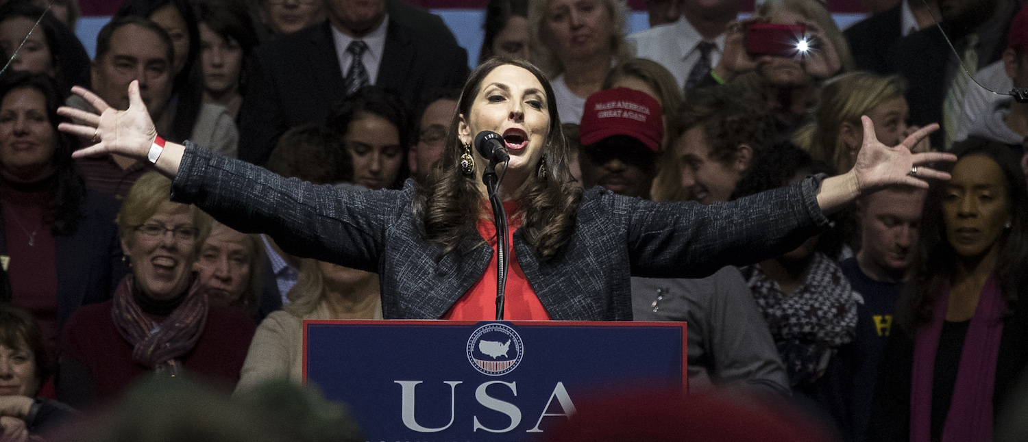 Michigan Republican Party Chair Ronna Romney McDaniel speaks before President-elect Donald Trump at the DeltaPlex Arena, December 9, 2016 in Grand Rapids, Michigan. (Photo: Drew Angerer/Getty Images)