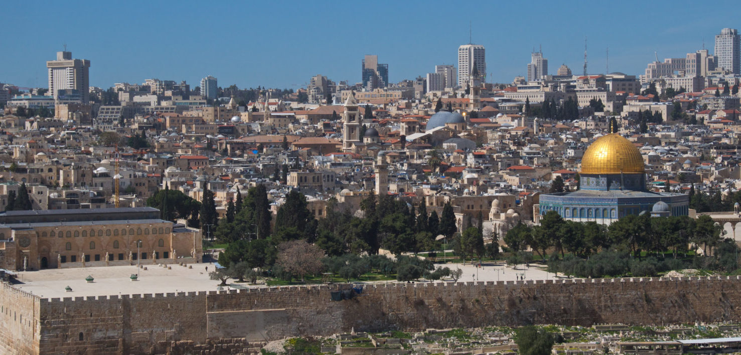 City Of Jerusalem (Shutterstock/ bleung) | Lost City May Prove King David Existed