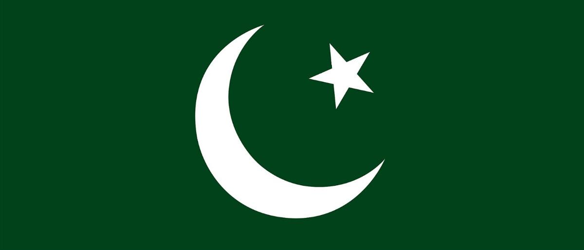 Islam crescent Shutterstock/Bruce Stanfield