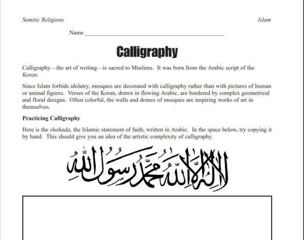 Shahada Calligraphy assignment from 'Exploring World Beliefs: Islam' (Screenshot/Teacher Created Resources)