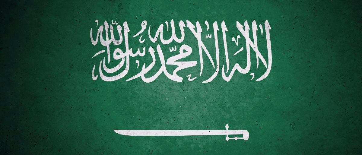 Saudi flag Shutterstock/Nattapol Sritongcom