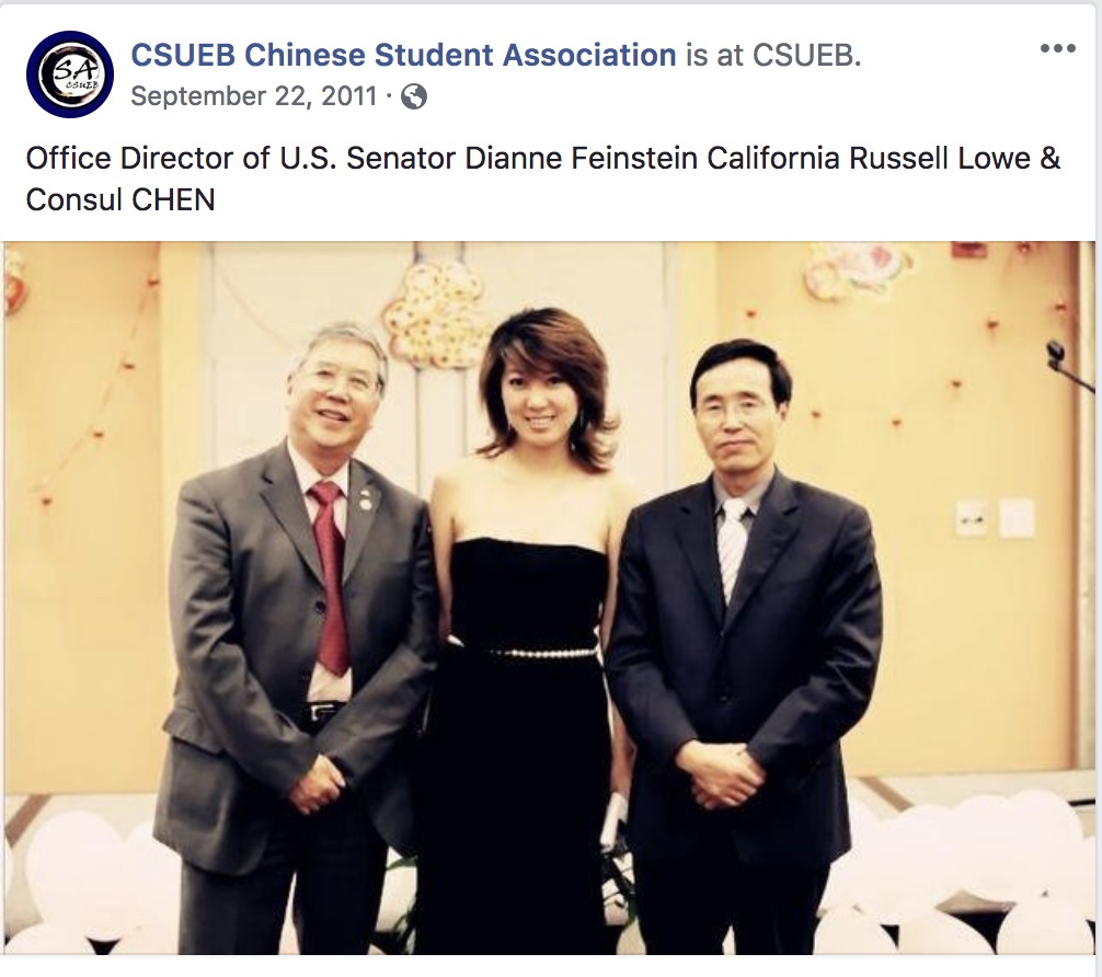 Image result for Dianne Feinstein's Chinese driver