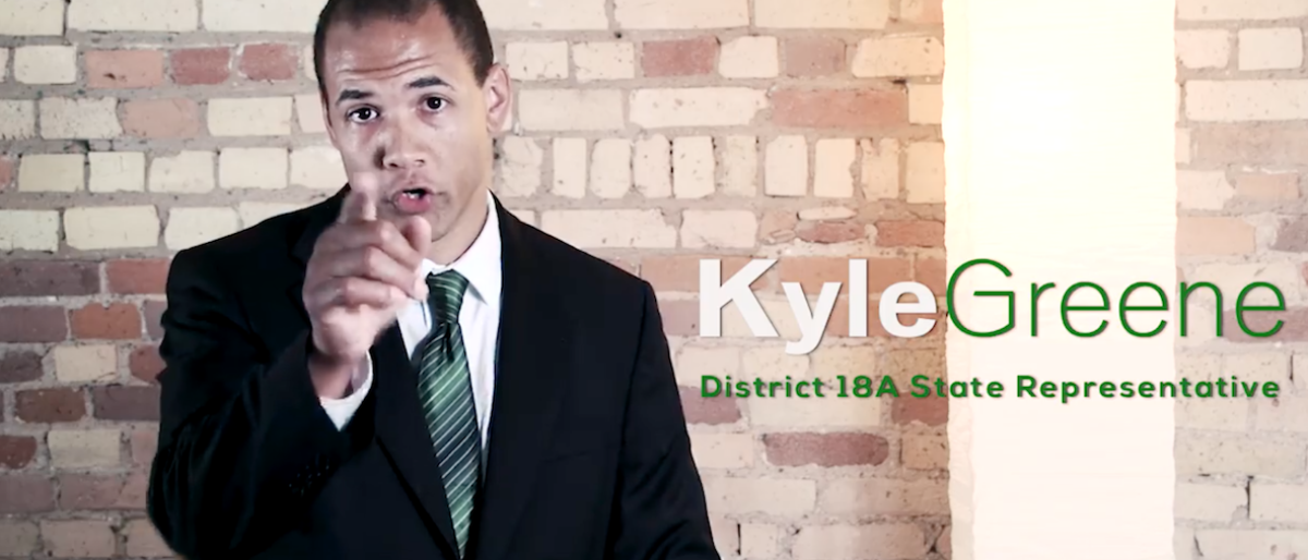 Screen Shot:Kyle Greene for State Representative District 18A: