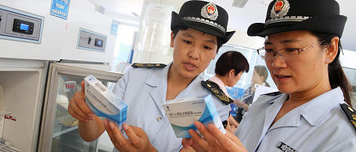 Food and Drug Administration officials check on vaccines for rabies at the Disease Control and Prevention Center in Huaibei in China's eastern Anhui province on July 24, 2018. - Chinese authorities are scrambling to defuse public outrage over a safety scandal involving rabies vaccines, just one of a string of food and drug scares to hit the country in recent years. (AFP/Getty Images)
