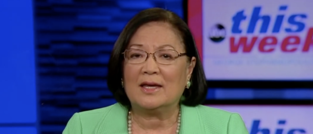 Sen. Hirono Dodges Question About Dems Leaking Dr. Ford's Allegations