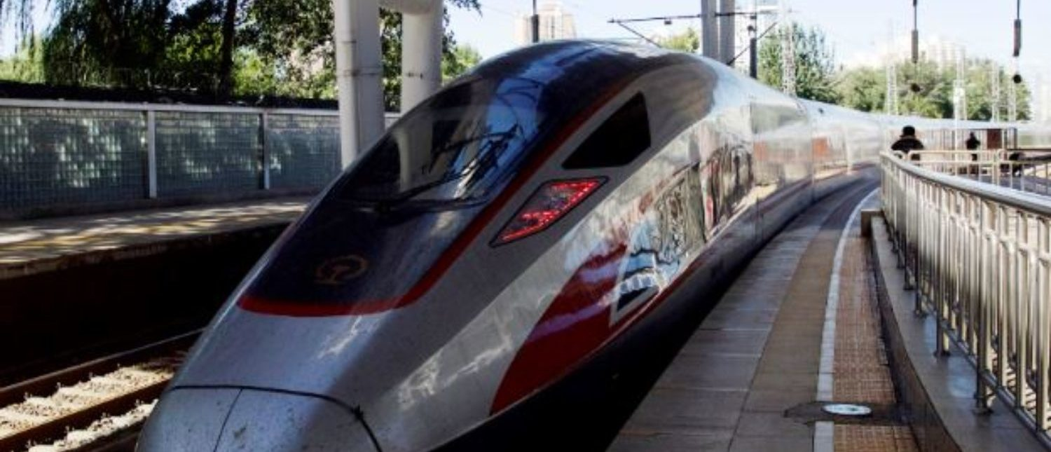 A G79 Fuxing bullet train, the first high-speed train service from Beijing West station to Hong Kong West Kowloon station following the opening of the Hong Kong section of the Guangzhou-Shenzhen-Hong Kong Express Rail Link, leaves the Beijing West Station in Beijing, China September 23, 2018. REUTERS/Stringer