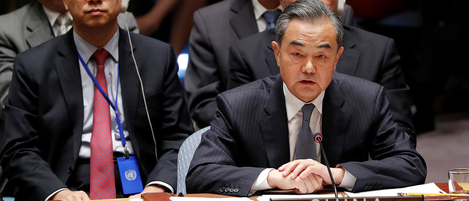 China's Foreign Minister Wang Yi addresses a U.N. Security Council meeting at the 73rd session of the United Nations General Assembly at U.N. headquarters in New York, U.S., September 26, 2018. REUTERS/Carlos Barria