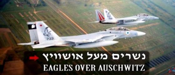 EAGLES OVER AUSCHWITZ/ YouTube/ Adam and Gila Milstein Family Foundation