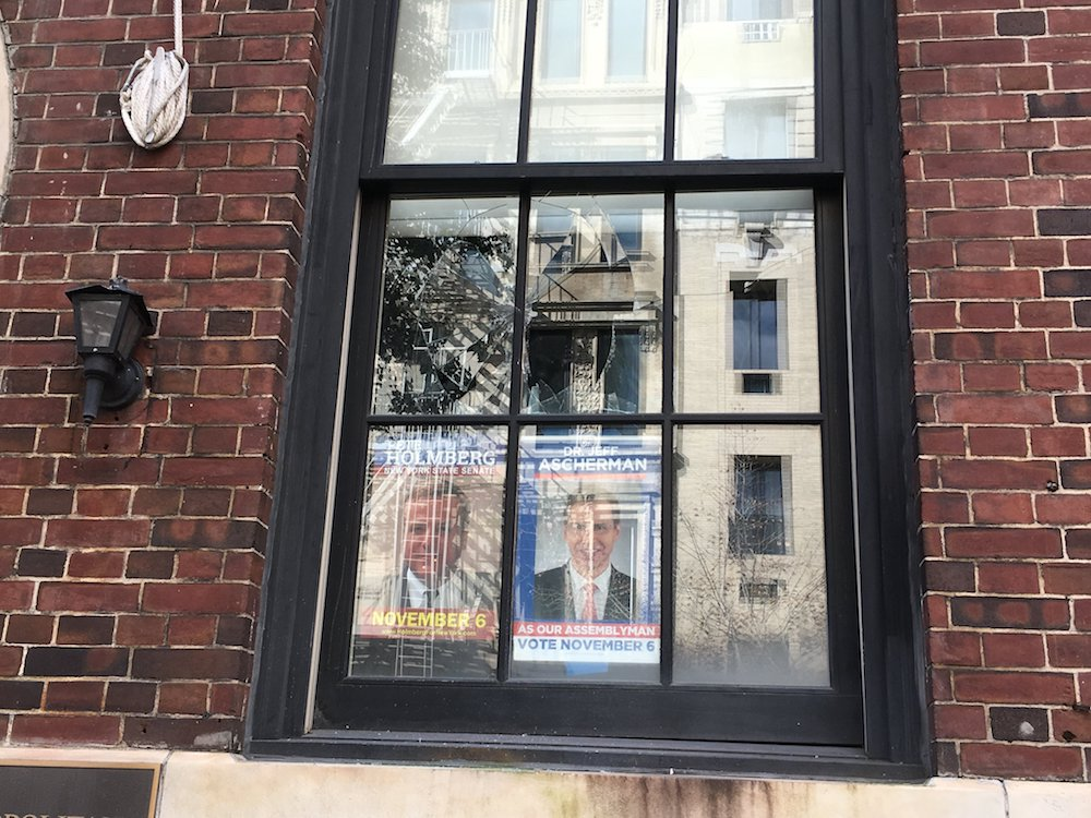 The window of the Metropolitan Republican Club in Manhattan, New York, was vandalized Thursday, Oct. 11, 2018. (Photo obtained by The Daily Caller)