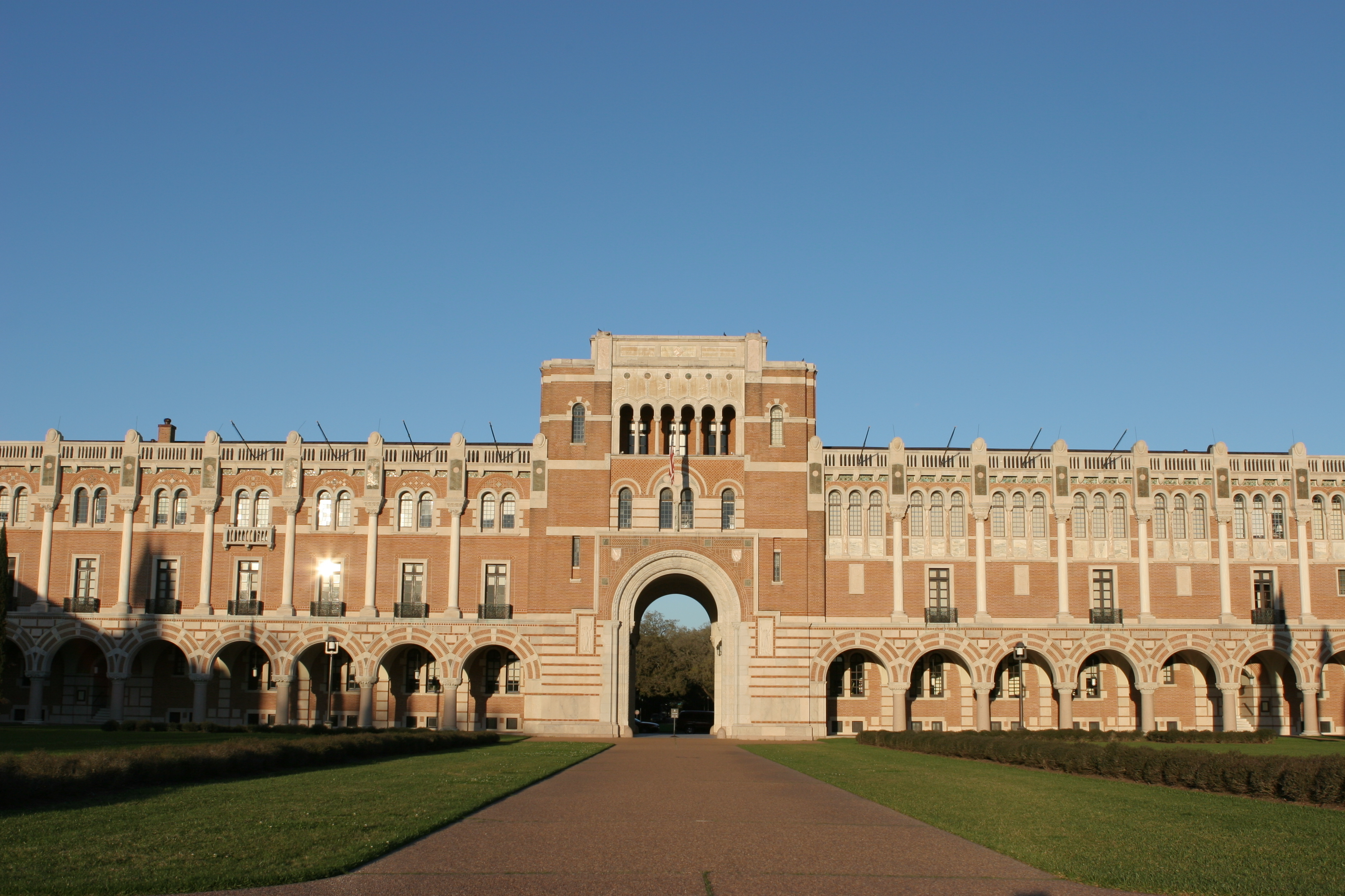Rice University is a prestigious institution in Houston, Texas. Shutterstock image via user cheng