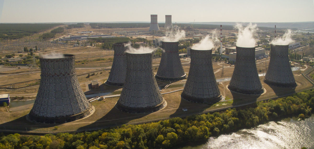 Congress passed bipartisan legislation that aims to streamline the regulatory process for commercial nuclear plants, bringing relief to an industry that has witnessed decline and uncertainty. Shutterstock