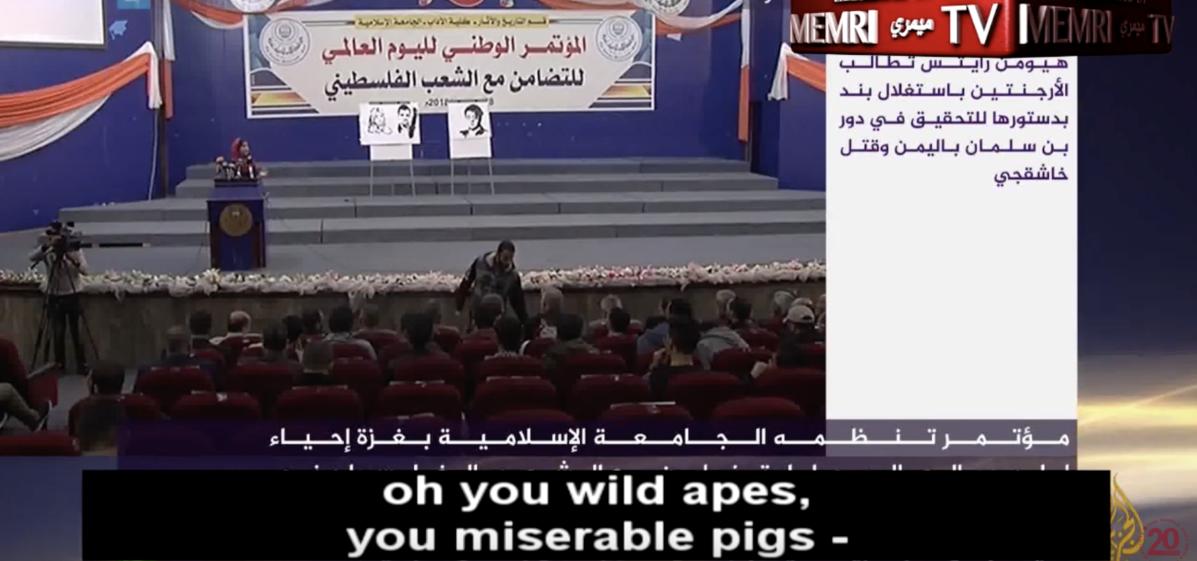 A Palestinian girl reads an anti-Semitic poem (Memri YouTube screenshot)