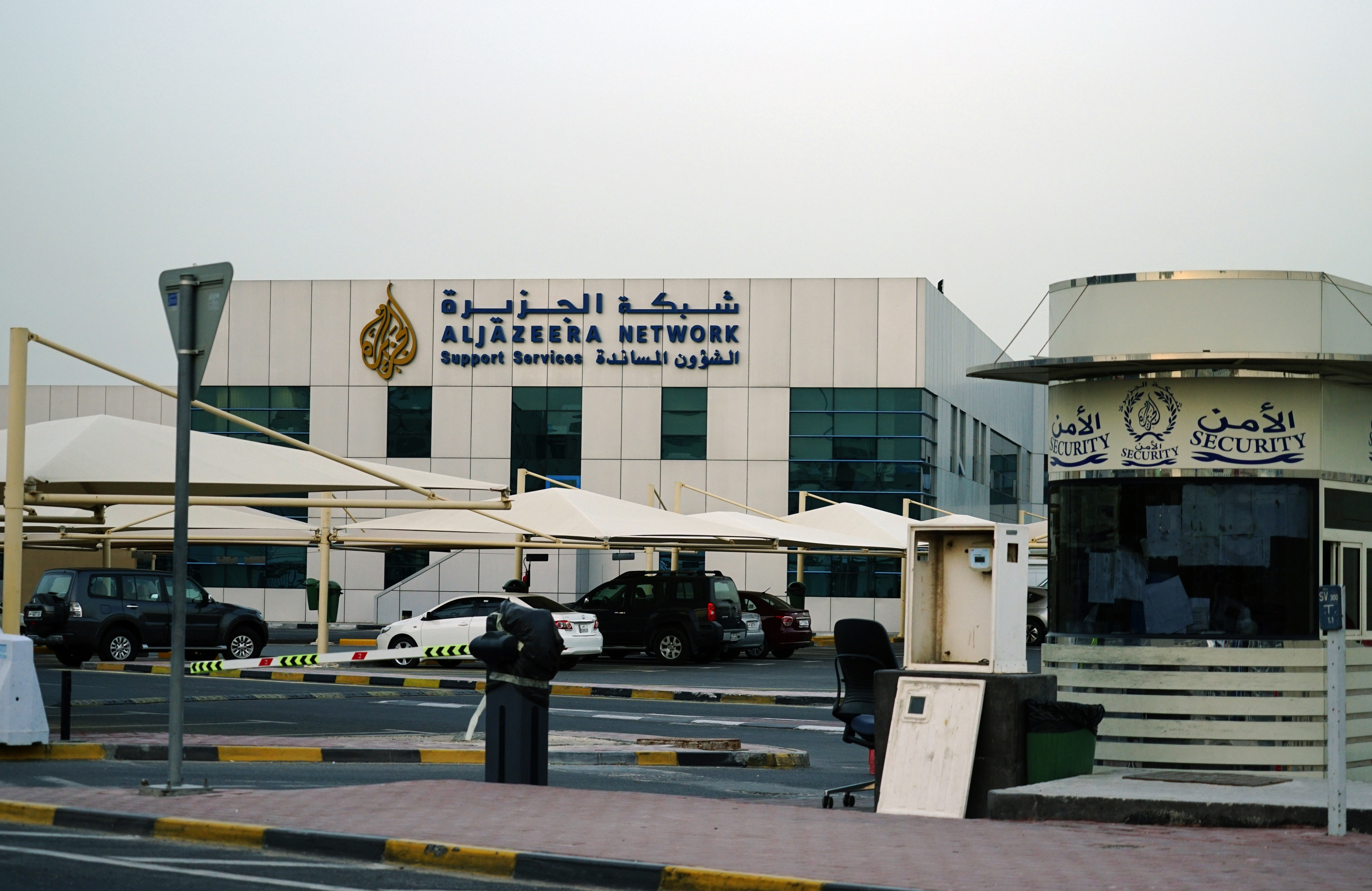 Outside view of the headquarters of the Al Jazeera Media Network located in Doha, Qatar. (EQRoy/Shutterstock)