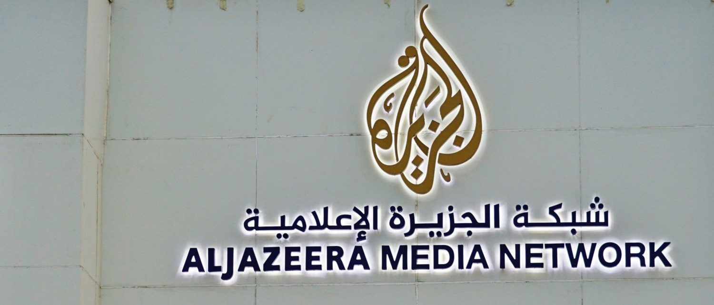 Al Jazeera logo (EQRoy/Shutterstock)