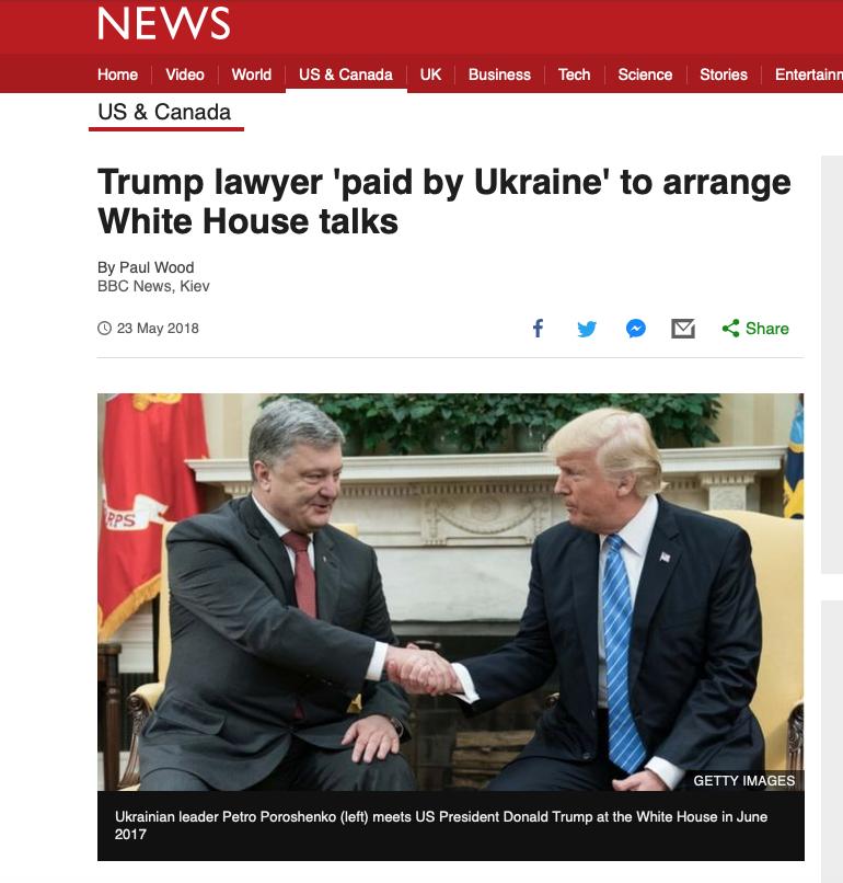 BBC Accuses Poroshenko Of Paying For Trump Meeting (Screenshot)