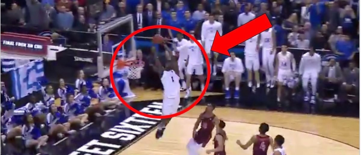 Zion Williamson Throws Down Insane Alley-Oop In Sweet 16 ...
