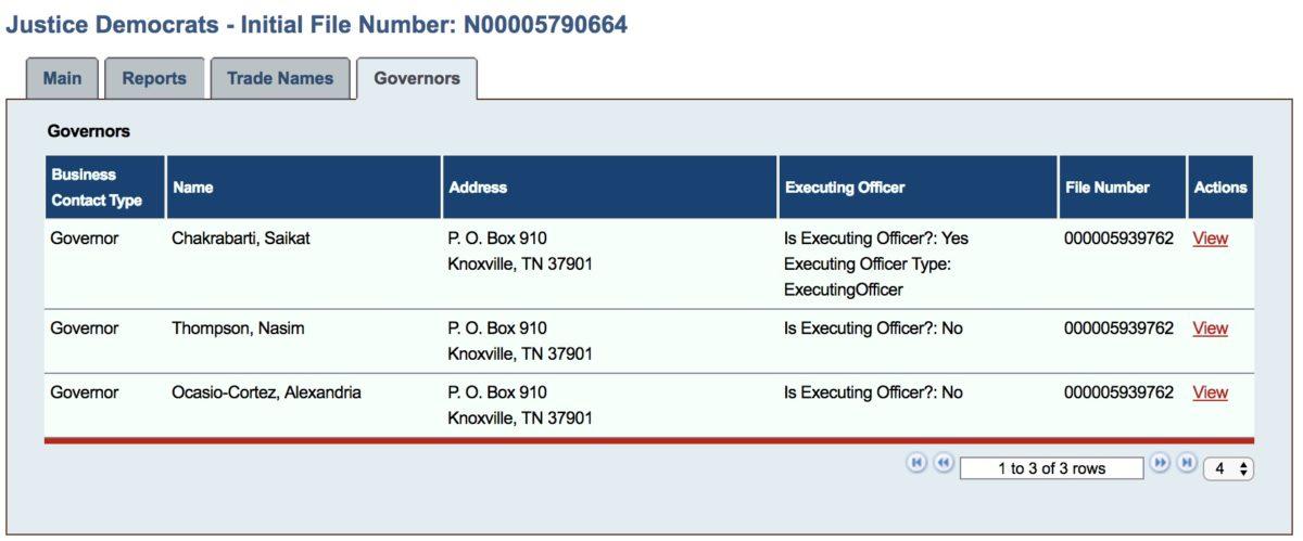 Screenshot/D.C. Department of Consumer and Regulatory Affairs