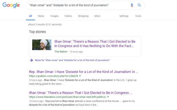 Omar Google search