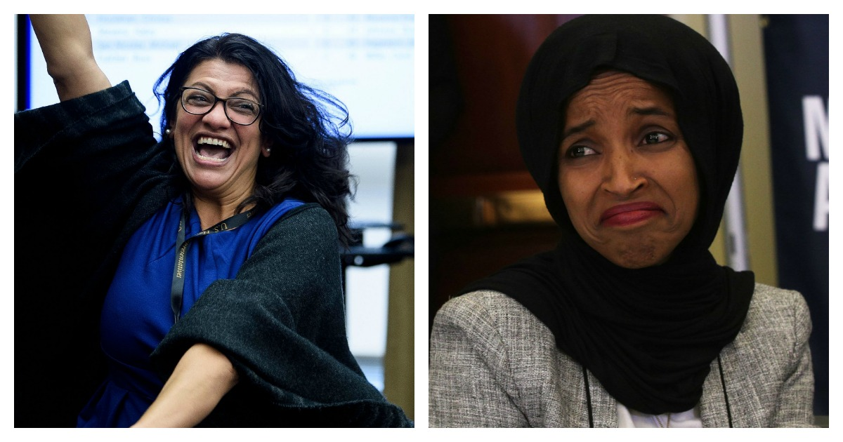 Rashida Tlaib, Ilhan Omar Break Ramadan Fast For The First Time In The US Capitol