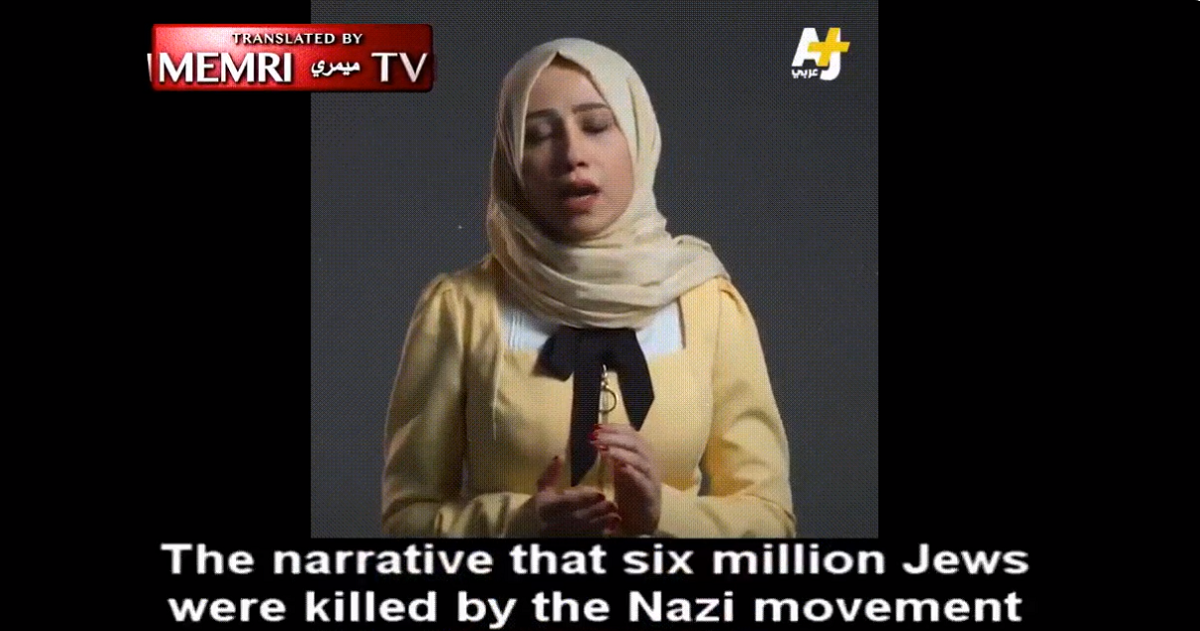 Al Jazeera Says Its Holocaust Denial Video Was A Mistake, But Has A Long History Of Anti-Semitism