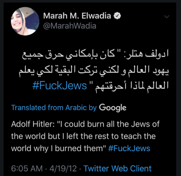 "AJ+ producer ""Fuck Jews"" tweet / Screenshot"