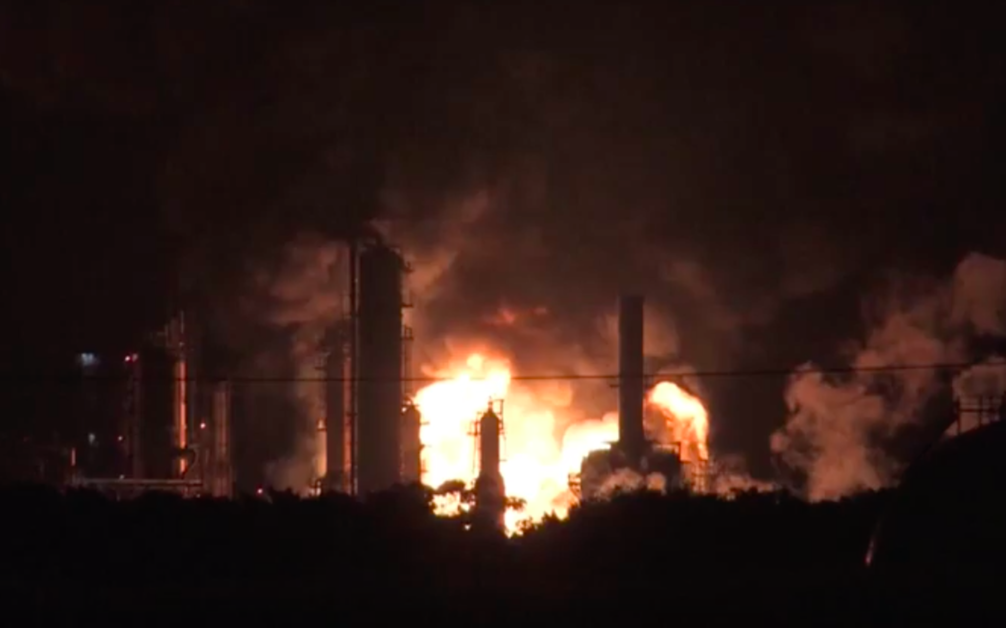 Philadelphia Refinery Explosion YouTube Screen shot
