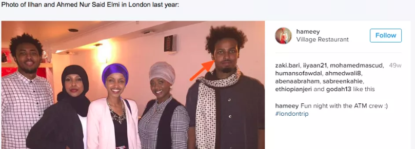 Ilhan Omar and her brother / Powerline blog
