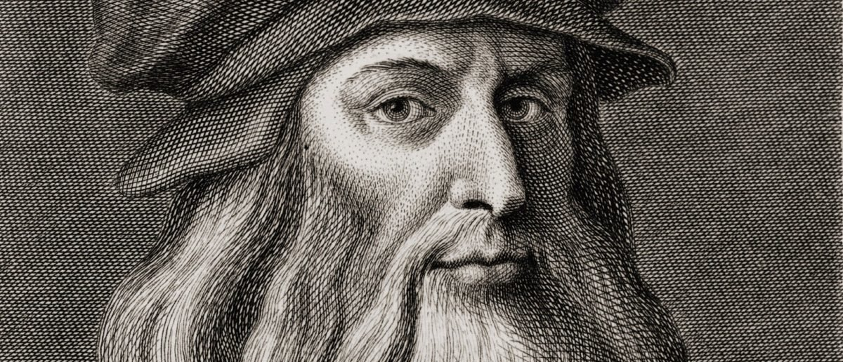 FACT CHECK: Did Da Vinci Say, 'I Awoke, Only To Find That The Rest Of The World Was Still Asleep'?