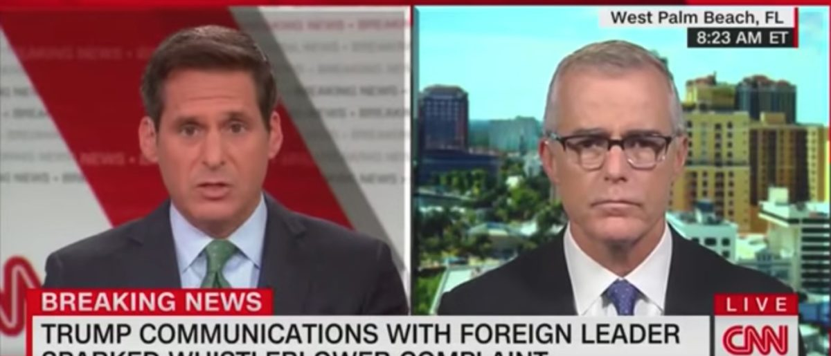 Andrew McCabe Suggests DOJ Inspector General Should Be Replaced