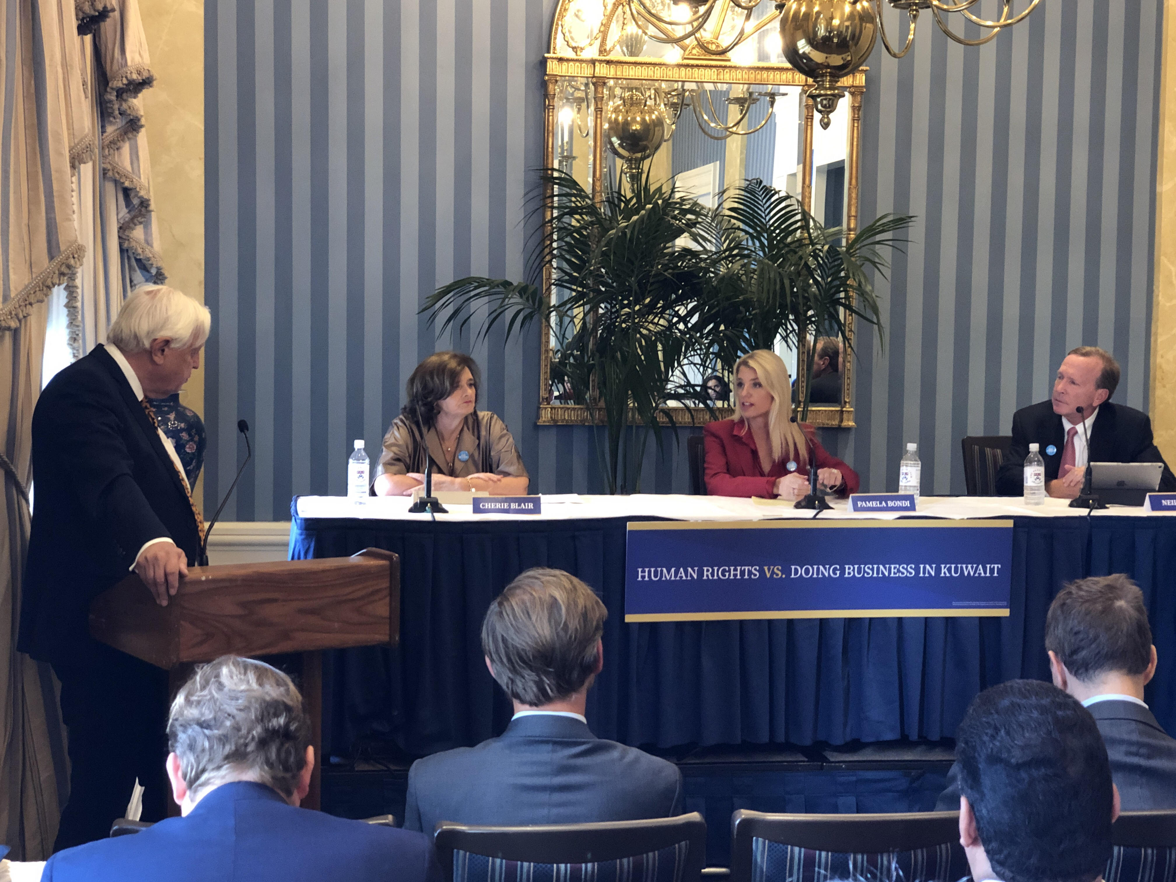 Human rights vs. doing business in Kuwait conference/ The Daily Caller News Foundation