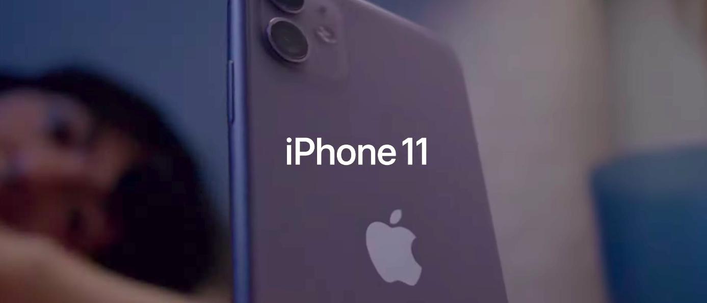 iPhone 11/ YouTube/ Apple