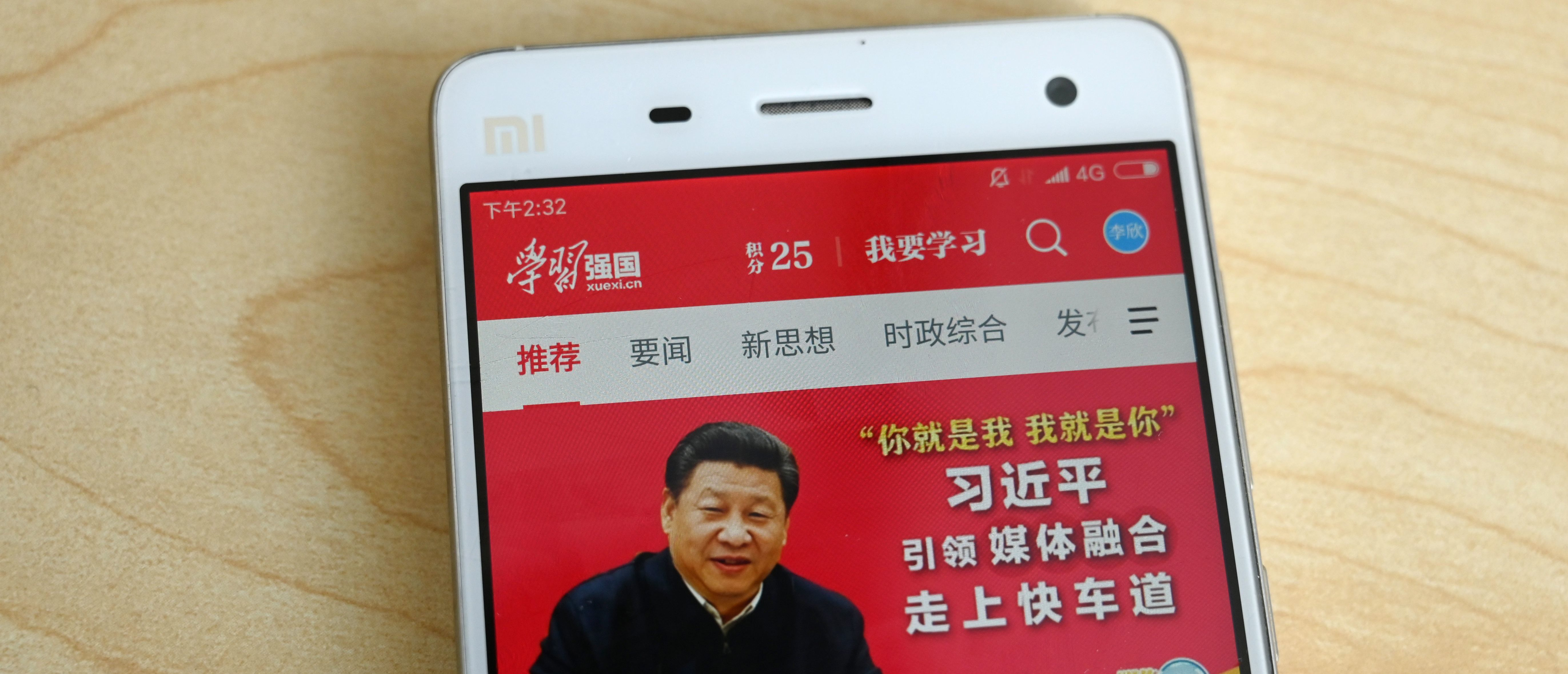 """This photo illustratration taken on February 20, 2019 shows a phone app called """"Xuexi Qiangguo"""" or """"Study to make China strong"""" with an image of China's President Xi Jinping in Beijing. / GREG BAKER/AFP/Getty Images"""