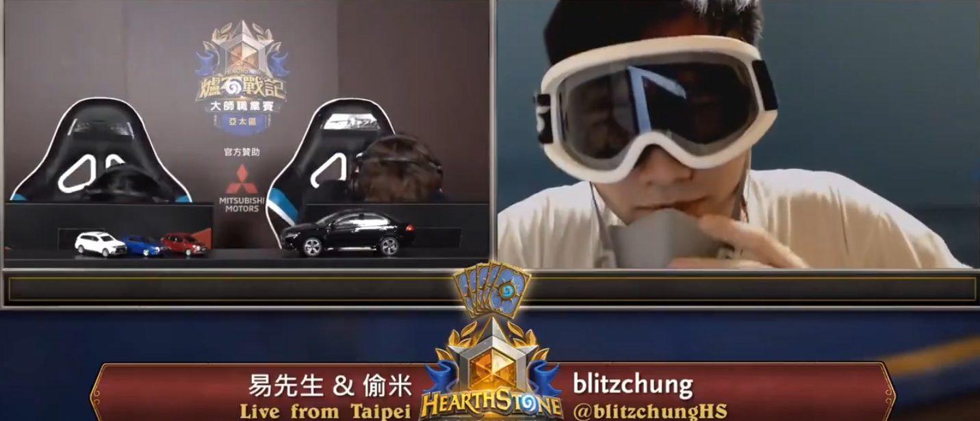 Blizzard Hongkong