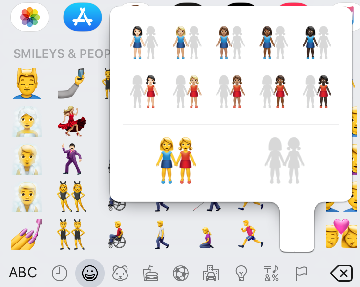 Screenshot/ Emoji keyboard