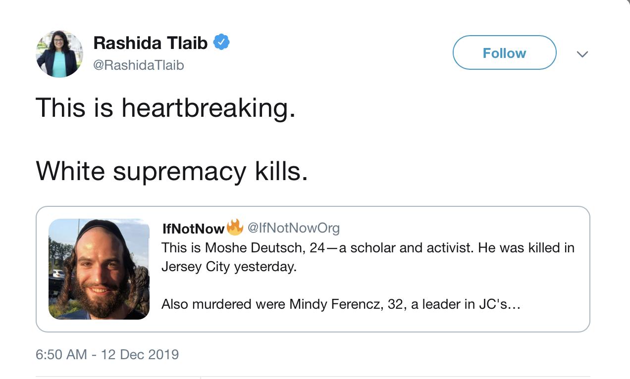 Screenshot of now deleted Rashida Tlaib tweet.