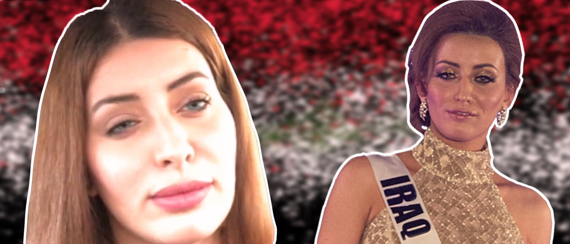 Exclusive: Miss Iraq Talks Protests, Soleimani, and Trump