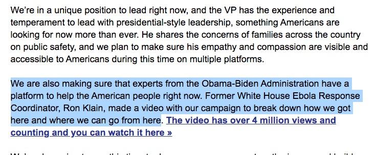 Biden campaign email screenshot