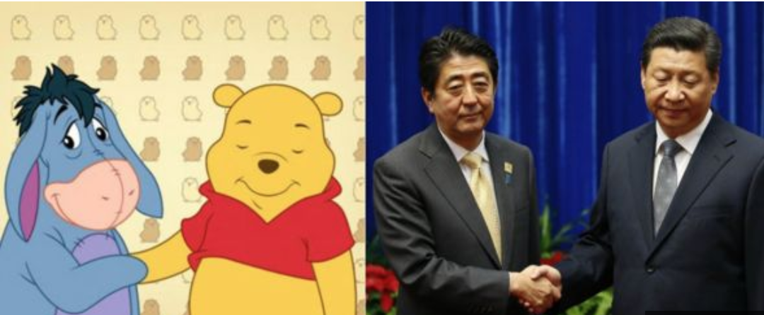 Japan's Prime Minister (left) shakes hands with Xi (right) in a meme that compares the Chinese communist leader to Winnie the Pooh. (Weibo/unknown user)