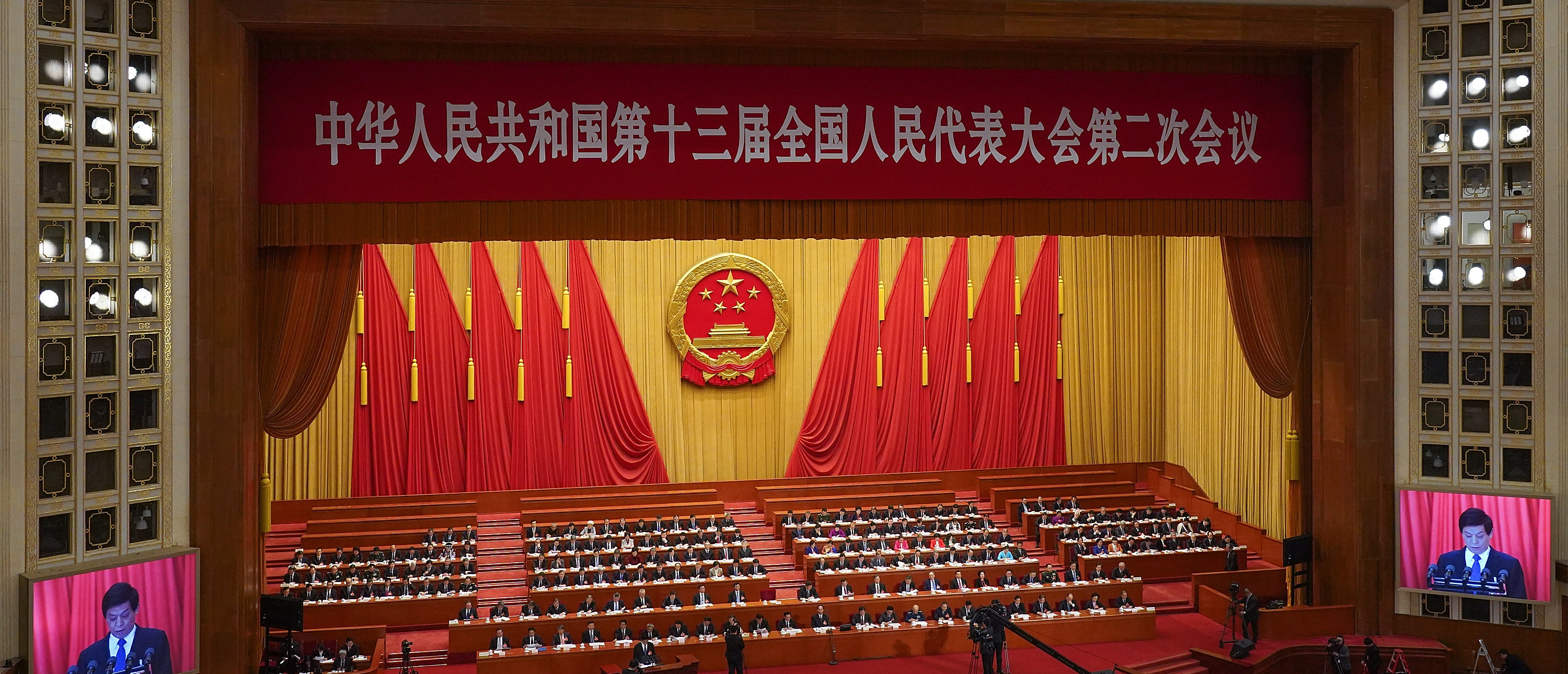 BEIJING, CHINA - MARCH 08: Chairman of the Standing Committee of the National People's Congress (NPC) of China, Li Zhanshu, delivers a speech during the second plenary meeting of the NPC at The Great Hall Of The People on March 8, 2019 in Beijing, China. (Photo by Andrea Verdelli/Getty Images)