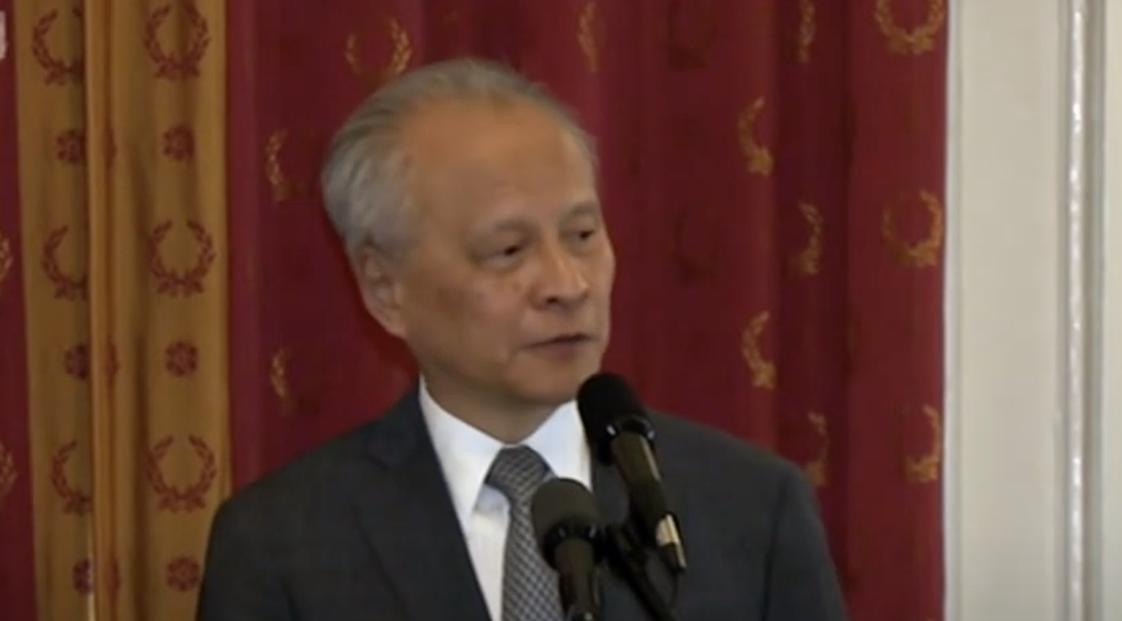 Screenshot of Chinese Ambassador Cui Tiankai speaking in Kentucky about US-China ties (screenshot/YouTube)