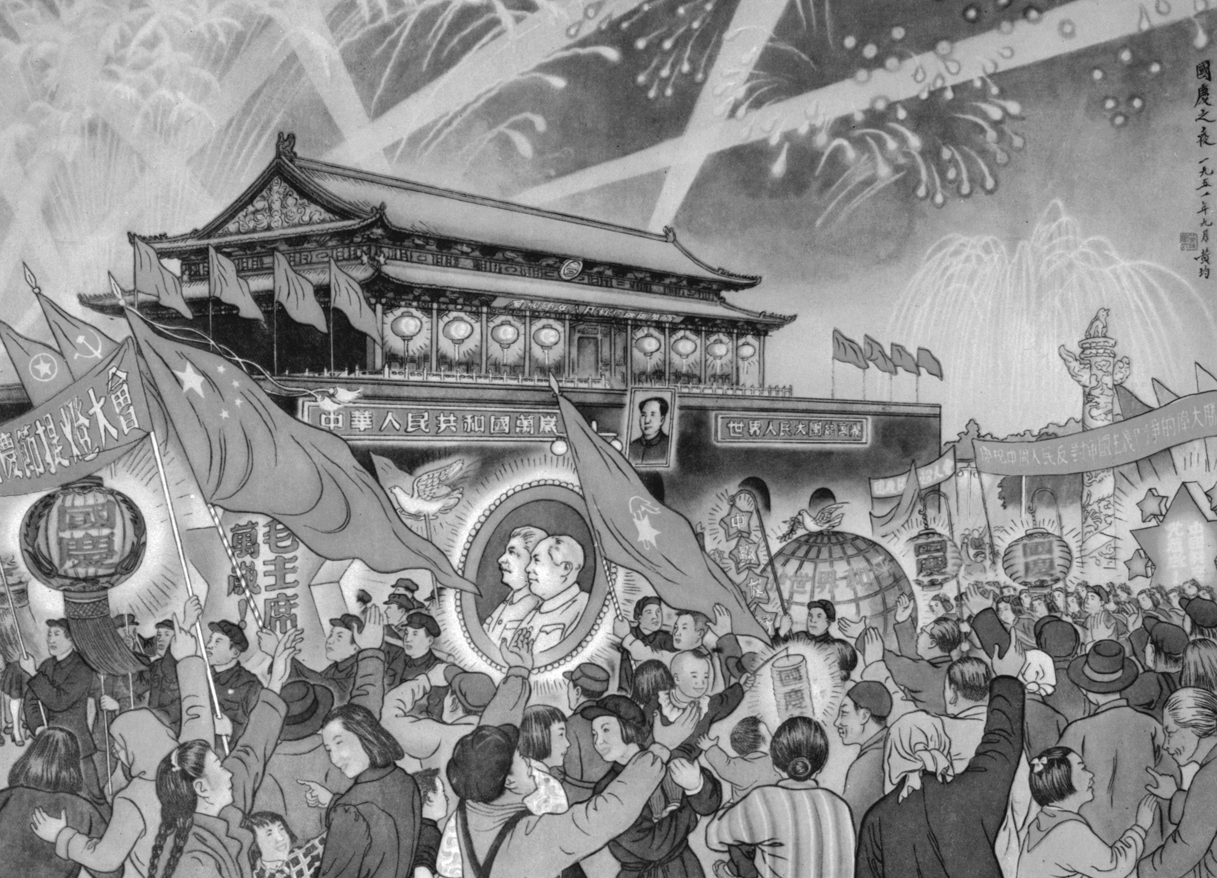 An undated propaganda drawing featuring enthusiastic Chinese communist militants celebrating an anniversary of Chinese Communist regime at the Tiananmen Square in Beijing. (Photo credit should read AFP via Getty Images)